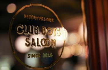 貓下去敦北俱樂部&俱樂部男孩沙龍